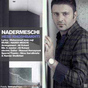 Nader Meschi – Hese Khoshbakhti