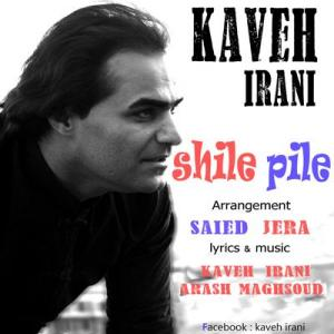 Kaveh Irani – Shile Pile