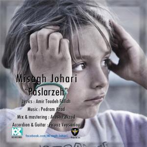 Misagh Johari – Paslarzeh