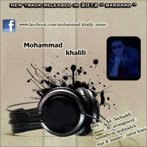 Mohammad Khalili – Bargard