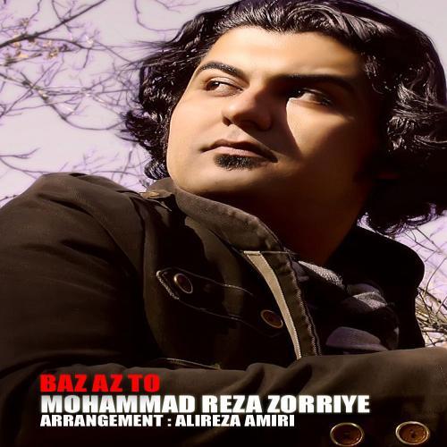 Mohammad Reza Zorrie – Bad Az To