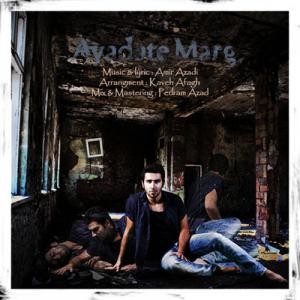 Amir Azadi – Ayadate Marg