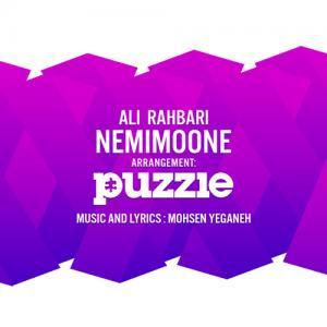 Ali Rahbari – Nemimoone