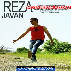 Reza Javan – Motasefam Azizam