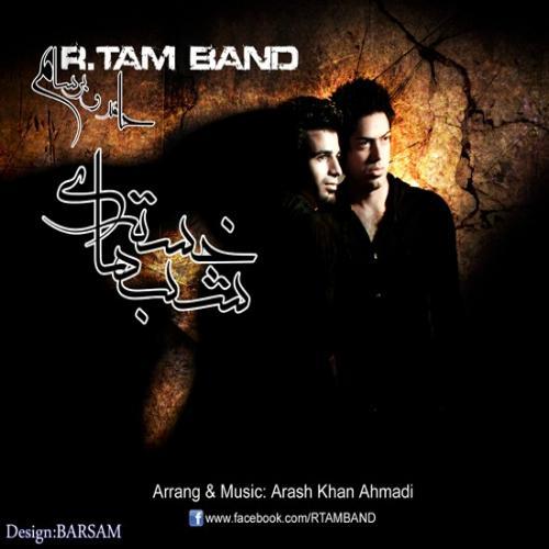 Rtam Band – ShabHaye Khasteh