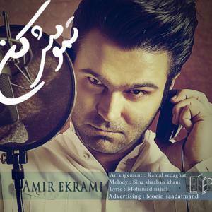 Amir Ekrami – Tamoomesh Kon