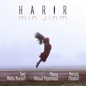 Harir – Min Jinm