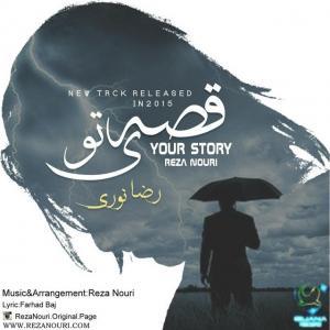 Reza Nouri – Ghesseye To