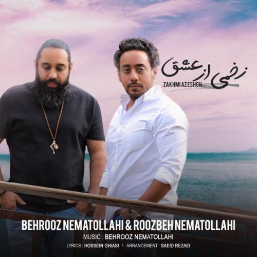 Roozbeh Nematollahi - Zakhmi Az Eshgh - دانلود آهنگ روزبه نعمت الهی به نام زخمی از عشق
