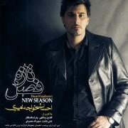 Ehsan Khajeh Amiri – Dochar