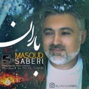 Masoud Saberi – Baran