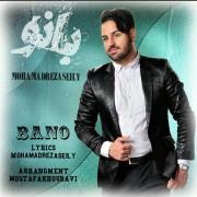 Mohamadreza Seily – Bano