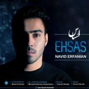 Navid Erfanian – Ehsas