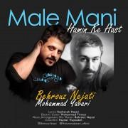 Behrouz Nejati & Mohammad Yavari – Male Mani Hamin Ke Hast