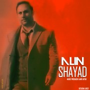 Alin – Shayad