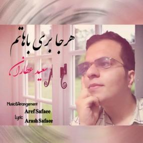 Saeed Attaran – Harja Beri Bahatam