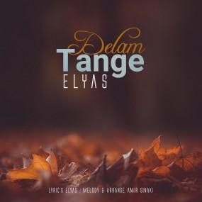 Elyas – Delam Tange