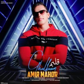 Amir Mahor – Ghalbam