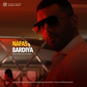 Bardiya – Nafas