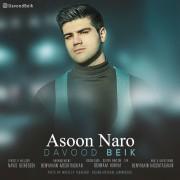Davood Beik – Asoon Naro