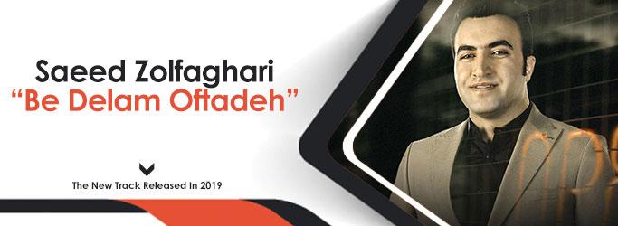 Saeed Zolfaghari Be Delam Oftadeh