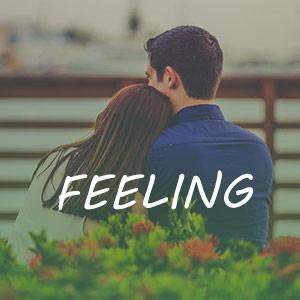 احساسی